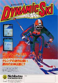Advert for Dynamic Ski on the Arcade.