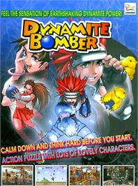 Advert for Dynamite Bomber on the Arcade.