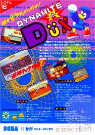 Advert for Dynamite Dux on the Arcade.