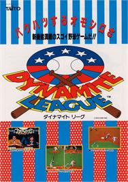 Advert for Dynamite League on the Arcade.