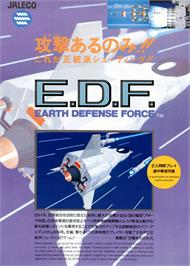 Advert for E.D.F. : Earth Defense Force on the Arcade.