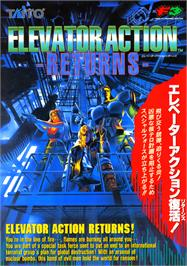 Advert for Elevator Action Returns on the Arcade.