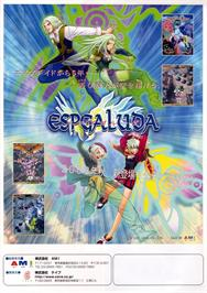 Advert for EspGaluda on the Arcade.