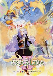 Advert for EspGaluda II on the Arcade.