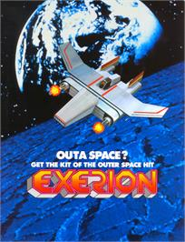 Advert for Exerion on the Arcade.