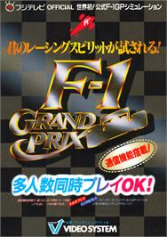 Advert for F-1 Grand Prix on the Sony PSP.