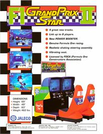Advert for F-1 Grand Prix Star II on the Arcade.