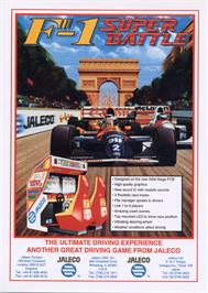 Advert for F1 Super Battle on the Arcade.