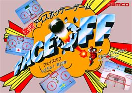 Advert for Face Off on the Arcade.