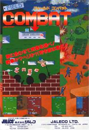 Advert for Field Combat on the Arcade.
