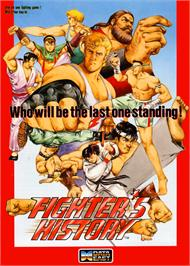 Advert for Fighter's History on the Nintendo SNES.