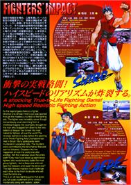 Advert for Fighters' Impact A on the Arcade.