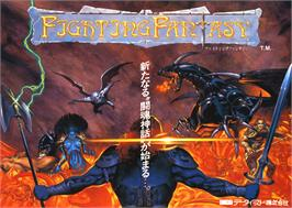 Advert for Fighting Fantasy on the Arcade.