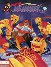 Advert for Fighting Ice Hockey on the Arcade.