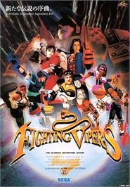 Advert for Fighting Vipers on the Arcade.