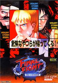 Advert for Final Fight Revenge on the Arcade.