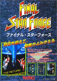 Advert for Final Star Force on the Arcade.