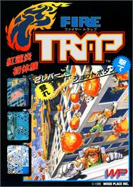 Advert for Fire Trap on the Amstrad CPC.