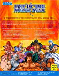 Advert for Fist Of The North Star on the Arcade.