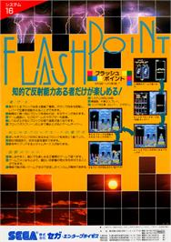 Advert for Flash Point on the Arcade.