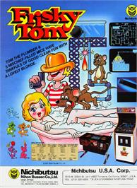 Advert for Frisky Tom on the Atari 5200.