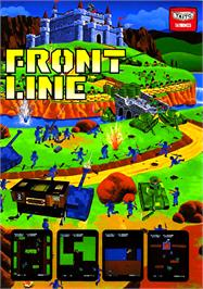 Advert for Front Line on the MSX 2.