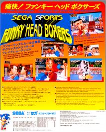 Advert for Funky Head Boxers on the Arcade.