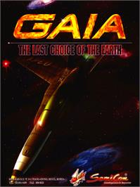 Advert for Gaia Crusaders on the Arcade.