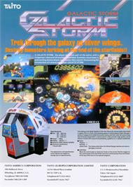Advert for Galactic Storm on the Arcade.