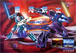 Advert for Galactic Warriors on the Arcade.