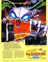 Advert for Galaga '88 on the Arcade.