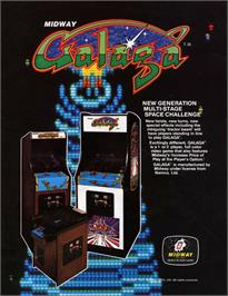 Advert for Galaga on the Atari 7800.