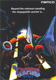 Advert for Galaga 3 on the Arcade.