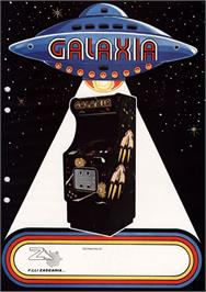 Advert for Galaxia on the Commodore VIC-20.