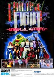 Advert for Galaxy Fight - Universal Warriors on the Arcade.
