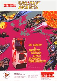 Advert for Galaxy Wars on the Arcade.