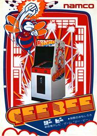 Advert for Gee Bee on the Arcade.
