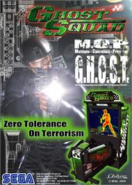 Advert for Ghost Squad on the Arcade.