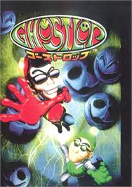 Advert for Ghostlop on the Arcade.