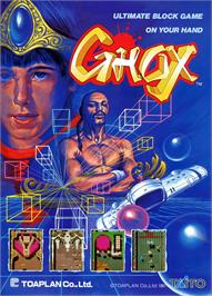 Advert for Ghox on the Arcade.