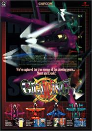 Advert for Giga Wing on the Arcade.