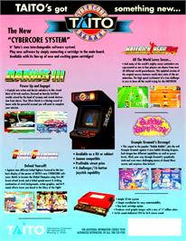 Advert for Global Champion on the Arcade.