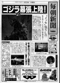 Advert for Godzilla on the Nintendo Game Boy.