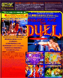 Advert for Golden Axe - The Duel on the Sega ST-V.