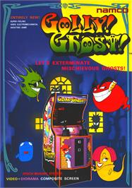 Advert for Golly! Ghost! on the Arcade.