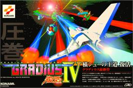 Advert for Gradius 4: Fukkatsu on the Arcade.