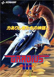 Advert for Gradius III on the Arcade.