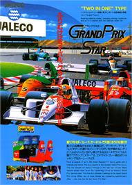 Advert for Grand Prix Star on the Arcade.