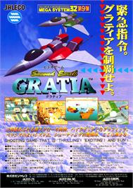 Advert for Gratia - Second Earth on the Arcade.