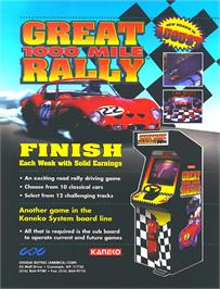 Advert for Great 1000 Miles Rally: Evolution Model!!! on the Arcade.